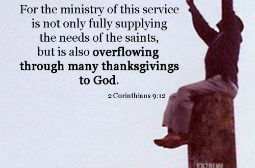 Give for the Overflow
